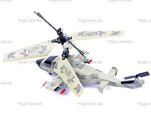 Радиоуправляемый вертолет Gyro, YD-818, купить