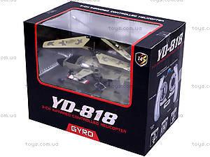 Радиоуправляемый вертолет Gyro, YD-818, отзывы