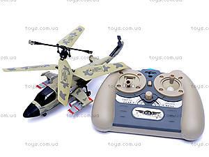 Радиоуправляемый вертолет Gyro, YD-818, игрушки
