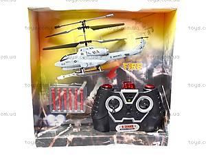 Радиоуправляемый вертолет Helicopter, U809, магазин игрушек