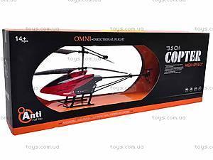 Радиоуправляемый вертолет «High-Speed», AK6805-051, отзывы