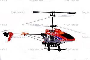 Радиоуправляемый вертолет, игрушечный, BN857, купить