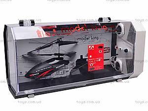 Радиоуправляемый вертолет Model King, 33016, купить