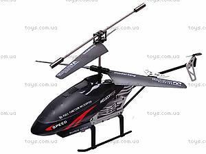 Радиоуправляемый вертолет Model King, 33016, цена
