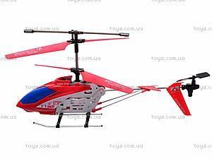 Радиоуправляемый вертолет «Model King», 33014, купить