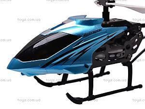 Радиоуправляемый вертолет на 3,5 канала, QY66-X06A, фото