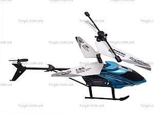 Радиоуправляемый вертолет на 3,5 канала, QY66-X06A, отзывы