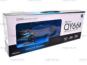 Радиоуправляемый вертолет на 3,5 канала, QY66-X06A, цена
