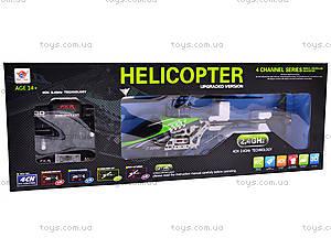 Радиоуправляемый вертолет с гироскопом, 4 канала, FX078, отзывы