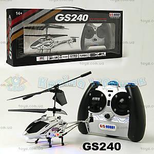 Радиоуправляемый вертолет с гироскопом, GS240