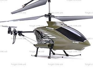 Радиоуправляемый вертолет, стреляющий ракетами, 777-296, купить