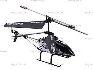 Радиоуправляемый вертолет в чемодане, 33011, игрушки