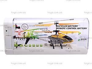 Радиоуправляемый вертолет в чемодане, 33011