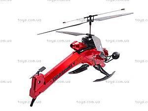 Радиоуправляемый вертолет Xplore Sky, W908-9, цена