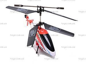 Радиоуправляемый вертолёт, P717A, отзывы
