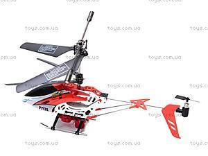 Радиоуправляемый вертолёт, P717A, цена