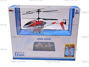 Радиоуправляемый вертолёт, P717A, детские игрушки