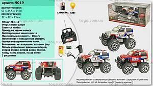 Радиоуправляемый автомобиль «Джип», 9019, магазин игрушек