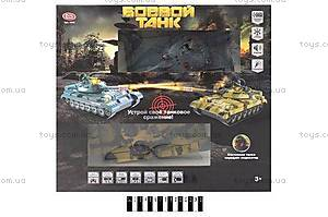 Радиоуправляемый танковый бой, 9445
