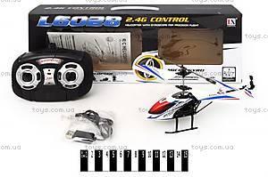 Радиоуправляемый  вертолет, L6028