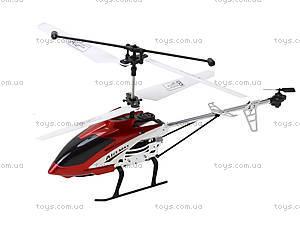 Радиоуправляемый вертолет для детей, JM823, купить