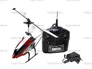 Радиоуправляемый вертолет для детей, JM823, отзывы
