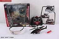 Радиоуправляемый «Вертолет» гироскопом, очками, 343, отзывы