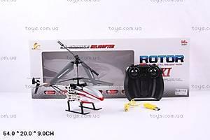 Радиоуправляемый «Вертолет» с гироскопом, 121