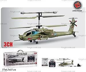 Радиоуправляемый военный «Вертолет» с гироскопом, S113G