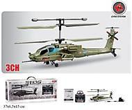 Радиоуправляемый военный «Вертолет» с гироскопом, S113G, купить