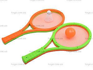 Ракетки для бадминтона и тенниса, 89551, игрушки