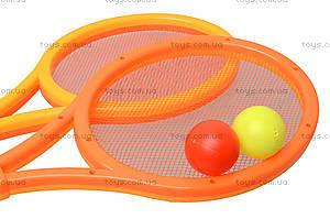 Ракетка для тенниса, 89552, купить