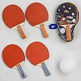 Ракетка для пинг-понга  2 вида, 2шт + 1 шарик, в чехле , C44865, набор