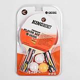 Ракетка для пинг-понга 2шт + 3 шарика (C44863), C44863, купити