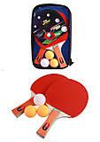 Ракетка для пинг понга 2шт + 3 шарика, в чехле (C44850), C44850, доставка