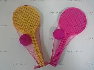 Детский набор ракеток для тенниса,