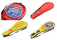 Ракетка для тенниса в чехле, 3 цвета, C34532, опт