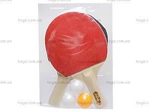 Ракетки детские для настольного тенниса, 101_P, фото