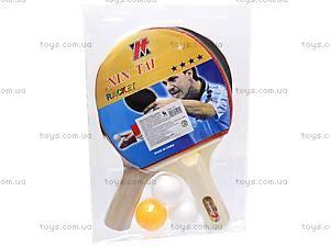 Ракетки детские для настольного тенниса, 101_P
