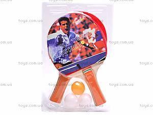 Ракетки для настольного тенниса, F2288-4, купить