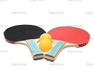 Ракетки для настольного тенниса, детские, BT-PPS-0027, цена
