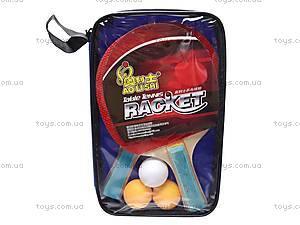 Ракетки для настольного тенниса, детские, BT-PPS-0027