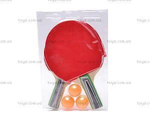 Ракетки для настольного тенниса с мячиками, C, купить