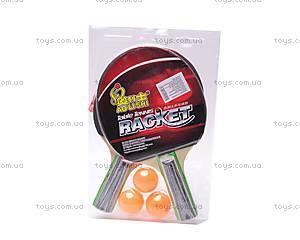 Ракетки для настольного тенниса с мячиками, C