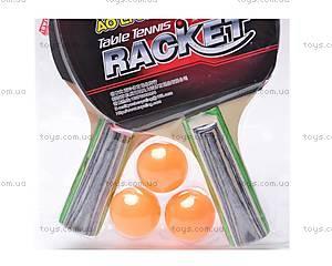 Ракетки для настольного тенниса с мячиками, C, фото