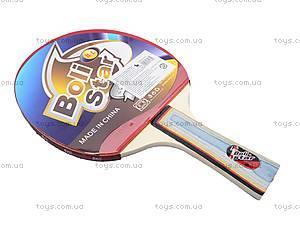 Ракетки для настольного тенниса в чехле, 8204, купить