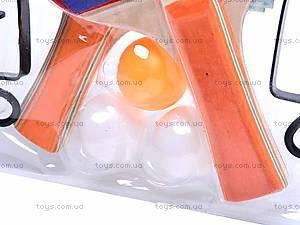 Ракетки для тенниса с сеткой, F2288-2, купить