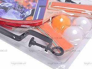 Ракетки для тенниса с сеткой, F2288-2, отзывы