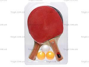 Ракетки «Настольный теннис», F178, купить