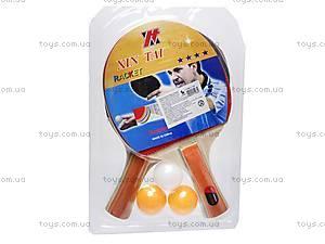 Ракетки «Настольный теннис», F178